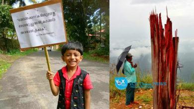 Photo of എനിക്കും വേണം ബോണക്കാട് കുരിശുമല ; കുഞ്ഞ് രജന്