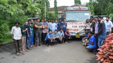 Photo of MANDATORY SOLIDARITY TOWARDS OUR BROTHEREN IN KERALA FROM PUNE