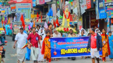 Photo of നെയ്യാറ്റിന്കര രൂപത ജപമാല മാസാചരണത്തിന് ഭക്തി നിര്ഭരമായ സമാപനം