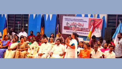 Photo of കെ.എൽ.സി.എ. പ്രതിഷേധ ജ്വാല സംഘടിപ്പിച്ചു