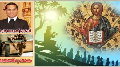 Photo of 3rd Sunday_Ordinary Time_Year_A_ക്രിസ്തു വിഭജിക്കപ്പെട്ടിരിക്കുന്നുവോ?