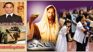 Photo of 5th Sunday_Ordinary Time_Year_A_ക്രിസ്ത്യാനി വ്യത്യസ്തനാണ്