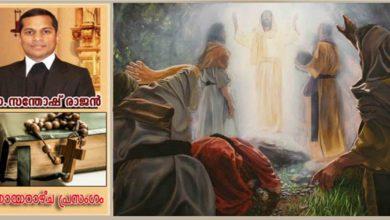 Photo of 2nd Sunday of Lent_Year A_അനുഗ്രഹമായി മാറാൻ അനുഗ്രഹിക്കപ്പെടുന്നു