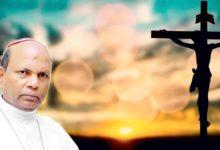 Photo of നെയ്യാറ്റിന്കര രൂപതയില് വിശുദ്ധ വാര തിരുകര്മ്മങ്ങള് ജനരഹിതമായി നടത്താന് ബിഷപ്പിന്റെ ആഹ്വാനം