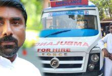 Photo of കൊറോണായെ നേരിടാൻ ആതുരസേവന രംഗത്ത് സഭയുടെ പ്രതിനിധികളിലൊരാളായി ഫാ.ജോമോനും