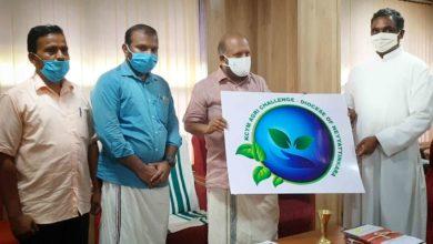 Photo of കെ.സി.വൈ.എം. അഗ്രി ചലഞ്ച് ലോഗോ മന്ത്രി സുനില്കുമാര് പ്രകാശനം ചെയ്തു