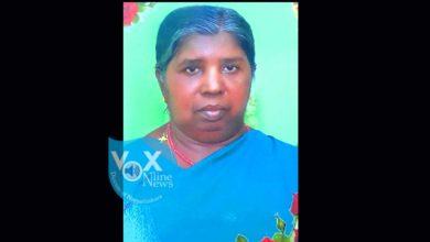 Photo of ത്രേസ്യാപുരം ഇടവക വികാരി ഫാ.വര്ഗീസിന്റെ മാതാവ് നിര്യാതയായി