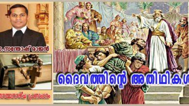 Photo of 28th Sunday Ordinary Time_Year A_ദൈവത്തിന്റെ അതിഥികൾ