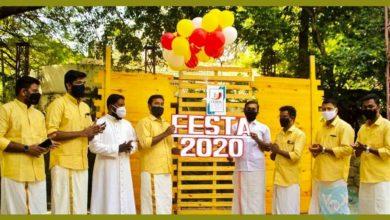 Photo of കെ.സി.വൈ.എം. കൊച്ചി രൂപതയുടെ കലോത്സവം 'ഫെസ്റ്റാ 2020' ന് തുടക്കമായി
