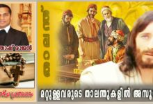 Photo of 33rd Sunday Ordinary_Year A_മറ്റുള്ളവരുടെ താലന്തുകളിൽ അസൂയപ്പെടുന്നതെന്തിന്?