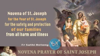 Photo of NOVENA PRAYER OF SAINT JOSEPH