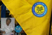 Photo of ക്രൈസ്തവ ന്യൂനപക്ഷങ്ങളിലെ തന്നെ ഓബിസി വിഭാഗത്തിനും ആനുപാതികമായി സ്കോളര്ഷിപ്പുകള് ഉറപ്പുവരുത്തണമെന്നാവശ്യപ്പെട്ട് മുഖ്യമന്ത്രിക്ക് നിവേദനം